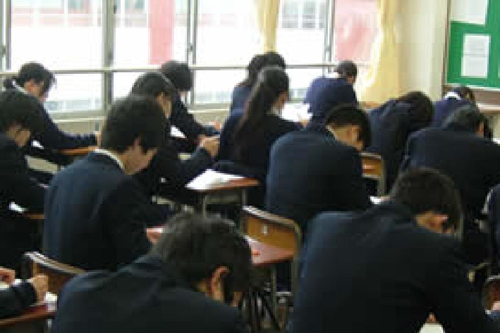第二教育期