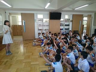 渋谷ユネスコ協会の授業(4年生)